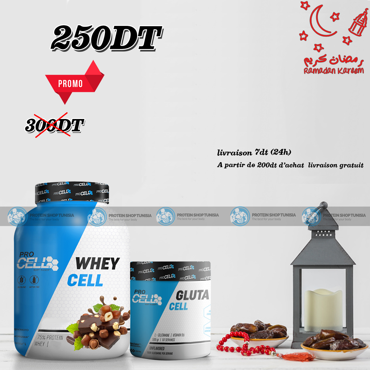 whey cell gluta cell